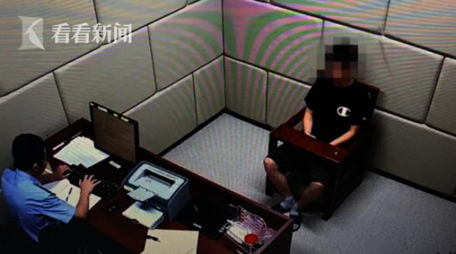 葉男因不滿見面的女網友長得太醜,一時衝動報假警被行拘。(視頻截圖)