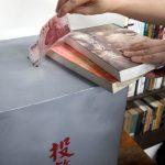 台灣首間無人書店 滿滿書香實驗