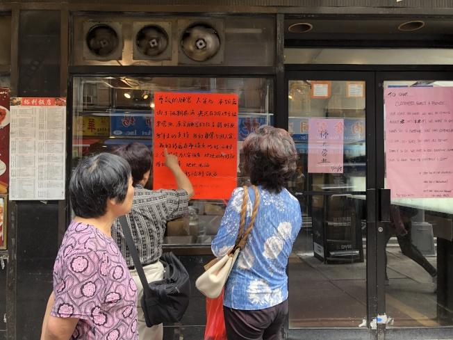 裕利大飯店結束營業,許多老顧客大感不捨。(記者金春香/攝影)