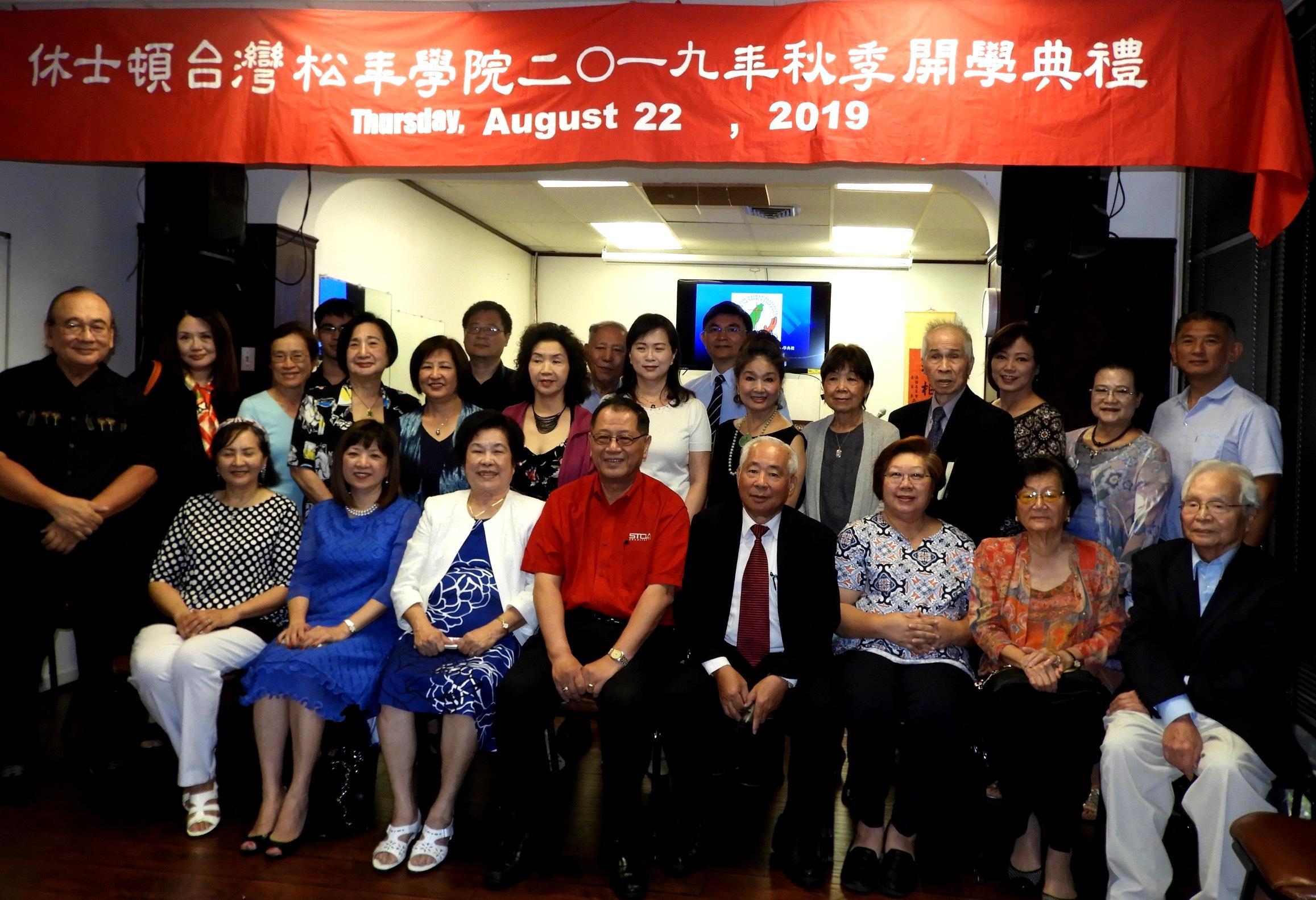 陳美芬(前排右六),李兆瓊(前排右五)、許勝弘(前排右四)以及教師和來賓。(記者盧淑君/攝影)