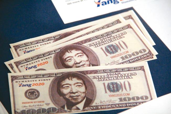 楊安澤團隊製作的1000元模擬貨幣,象徵他每人每月發1000元的政綱。(記者李晗/攝影)