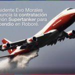 世界最大消防飛機 急赴玻國亞馬遜雨林救火