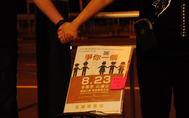 「港漂」記者Kris表示,之前會拍下反送中運動傳到微信朋友圈中,向身在內地的親友解釋香港現況,但自從7月底的「舉報潮」後,她就刪除了這些資訊。圖為反送中活動之一「香港之路」的文宣。(中央社資料照片)