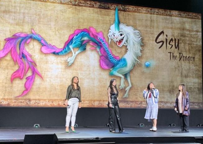 迪士尼動畫首次推出龍的動畫角色Sisu,造型帶有亞洲龍與獨角獸的特色,奥卡菲娜配音。(迪士尼圖片)