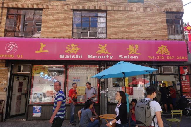 位於宰也街街角的上海美髮廳將結束37年的歷史。(記者金春香/攝影)