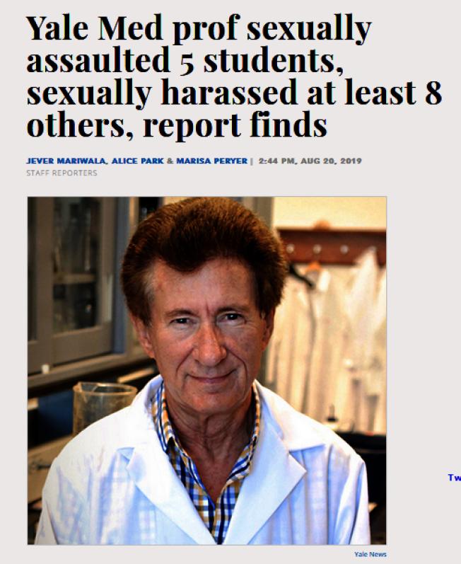 耶魯每日新聞報導,該校精神病學教授尤金.雷蒙德至少性侵十多名學生。(取自Yale Daily News)
