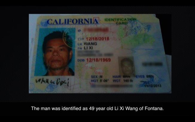 警方公布被擊斃的華裔男子駕照。(警方視頻截圖)