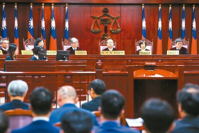 大法官對軍公教年改釋憲案作出解釋。(本報資料照片)