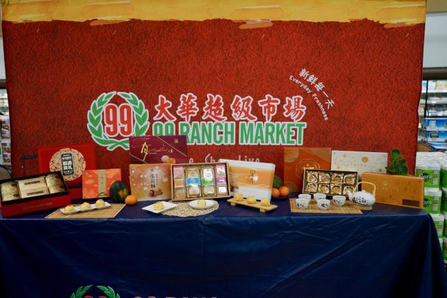 99大華超級市場月餅品鑑會。(記者陳開/攝影)