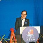 貿戰陰影下 美中關係峰會探索兩國未來發展