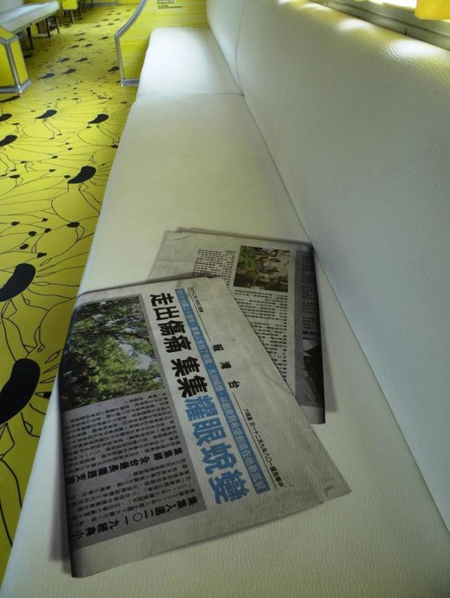 石虎列車座椅上的921報紙圖像。(取材自fun臺鐵臉書)