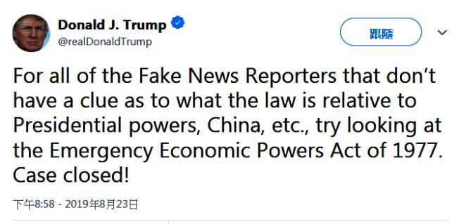 川普總統24日在法國推文指,依法總統有權對中國等經濟事務,採取緊急行動,頒布命令。(取自推文)