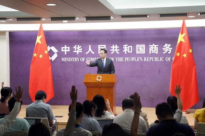 中國商務部新聞發言人高峰22日稱,如美方一意孤行,中方將不得不採取相應反制,將於近期公布不可靠實體清單制度。 (新華社)