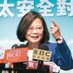 調整選戰策略 韓國瑜發言 將只針對蔡英文