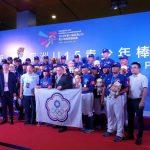 亞洲青少棒賽/因雨裁定中華亞軍 教頭呼可惜