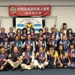 中華民國退伍軍人協會 南加分會籌備會議 張學海、楊震南任正副理事長