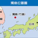 1張圖 獨島擁3大優勢 日韓為它吵不休
