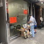 華埠商改區夏季調查 商家空店率下降