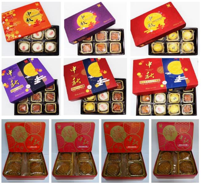 美國味全推出來自家鄉口味的月餅禮盒。