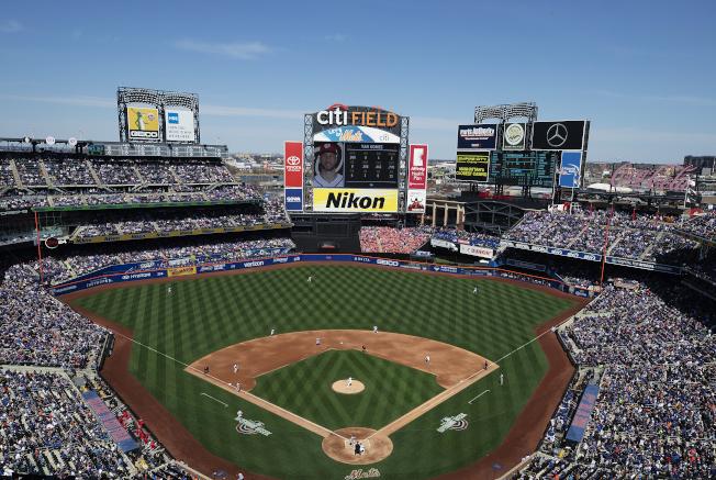 紐約大都會隊主場花旗球場。(Getty Images)