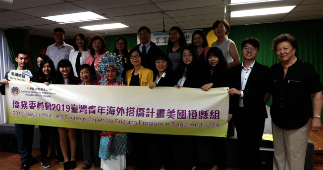 僑委會「台灣青年海外搭僑計畫」的八位青年學子參訪莘莘中文學校。(莘莘中文學校)