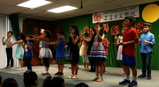 莘莘中文學校日前上午在校內大禮堂舉行暑期成果展。(莘莘中文學校)