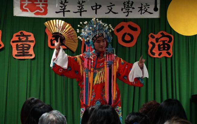 莘莘中文學校學生呂安湄表演京劇「梨花頌」。(莘莘中文學校)