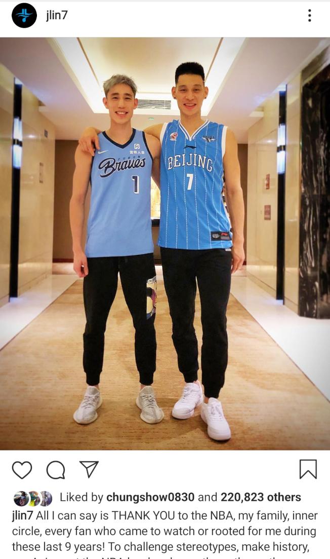 林書豪在社群媒體Instagram發文證實,已經加入北京首鋼,他在照片中穿著北京球衣,左為穿著台灣富邦隊球衣的弟弟林書緯。(擷圖自林書豪Instagram)