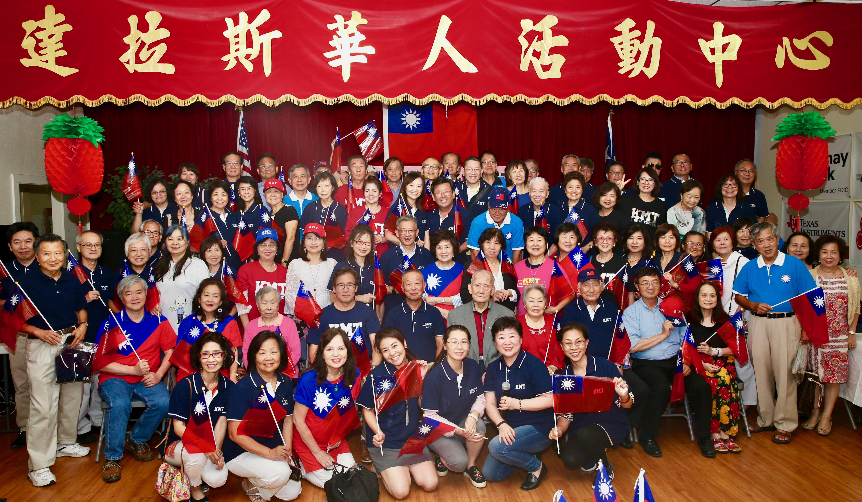 達拉斯韓國瑜後援會工作人員以及熱情僑民。(孟敏寬提供)