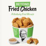 搶進素肉市場!美國肯德基試賣「素食炸雞」