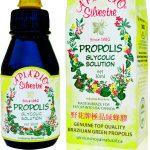 巴西野花牌綠蜂膠健康養生極品