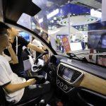 人工智能進入「快車道」 中國加速打造「上海高地」