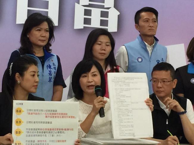 國民黨總統提名人韓國瑜競選團隊29日質疑前高雄市府團隊濫用高雄氣爆善款。(記者楊濡嘉/攝影)