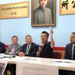 城區監獄建案9.3表決  華埠籌款告市府
