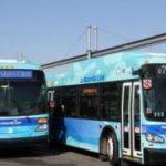 拉瓜地亞機場Q70特選公車 即日起至勞工節免費