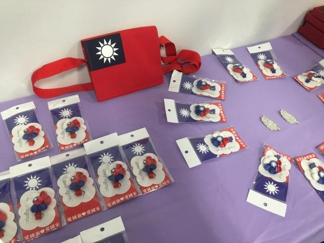 「鑼鼓震天慶雙十」綜藝活動國旗系列禮品。(記者謝雨珊/攝影)