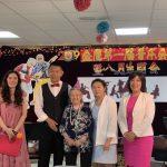 金鷹老人中心101歲華裔耆老慶生 衛局到場宣導健康