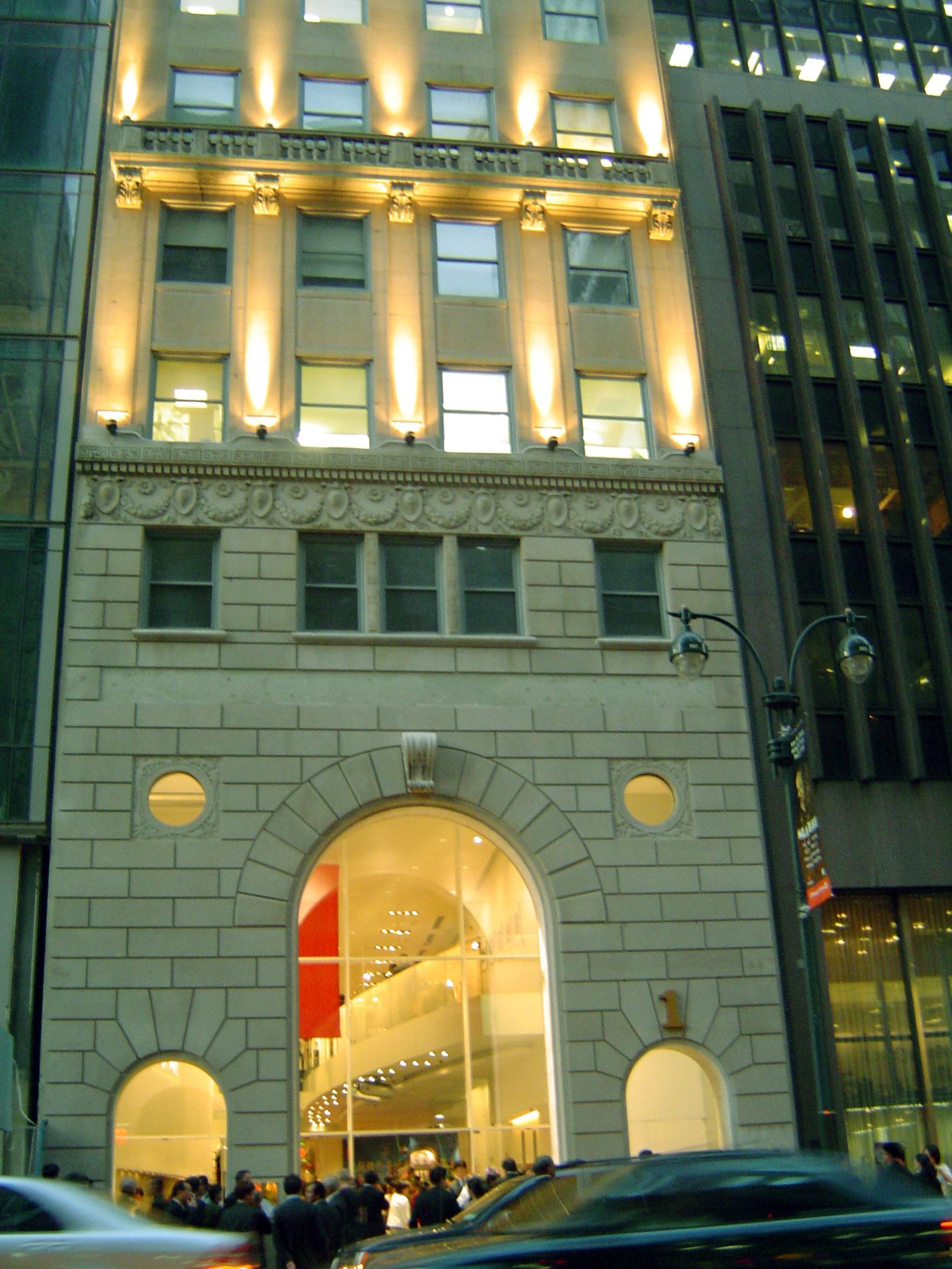 台灣駐紐約台北經濟文化辦事處位處曼哈頓精華地段。中央社