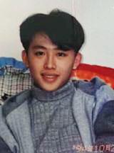 新竹市長林智堅年輕照片。(取自臉書)