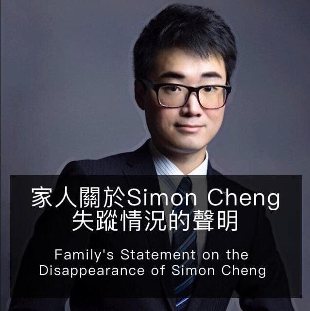 鄭文傑受僱於英國領事館,他失蹤後,家人在臉書貼文求助。(取自臉書)