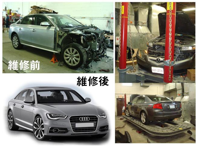 袁氏鈑金烤漆汽車修理廠讓破爛不堪的汽車回復原狀,最近重金增設大樑矯正儀