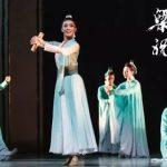 北京舞蹈學院 9月5日至7日在西雅圖巡演「梁祝」