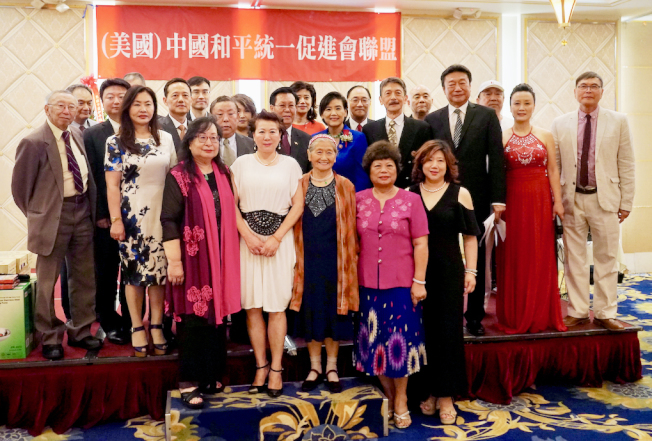 (美國)中國和平統一促進會聯盟(美聯盟)日前舉行換屆晚宴。圖為部分與會者合影。(記者陳開╱攝影)