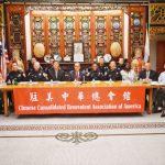 華埠治安糟  警局高層訪總會館商對策