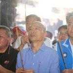 「國民黨是大家庭」韓國瑜籲郭台銘並肩作戰