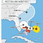 多利安近5級颶風 1張圖 看偏離佛州往北逼近 南北卡、喬州告急