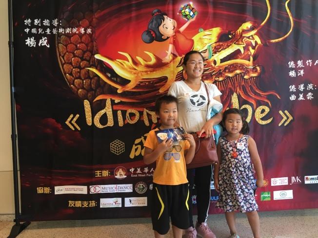 華裔家長帶著孩子來看演出。(記者張宏/攝影)