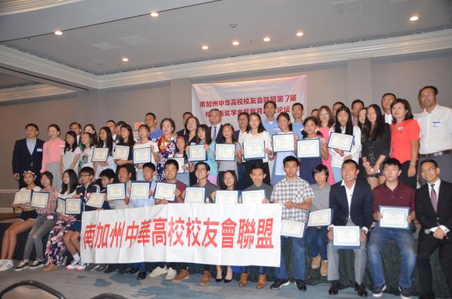 南加州中華高校校友會聯盟舉辦第七屆松竹梅獎學金暨教育成長論壇,為優秀的華裔學子頒發獎學金。(記者王全秀子/攝影)