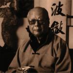 封面故事 | 王己千、張隆延 融匯中西 傳承文化