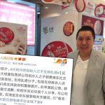 香港大班月餅支持「反送中」  產品在中全面下架